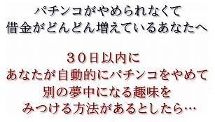 pachinko01.jpg
