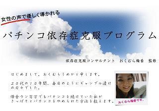 pachinko02.jpg
